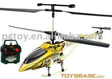 3 channel falcon RC helicopter gyro RPC82993