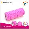 RoHS 2015 New Design Best Quality Wholesale Yoga Foam Roller, Exercise Foam Roller