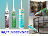 Dow corning quality silicone sealant, gap filling silicone sealant