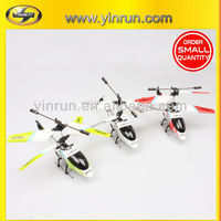 small quantity order ALDI chinese toy manufacturers electric toy rc airplane