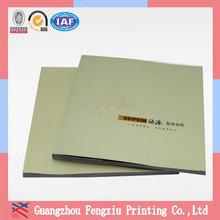 Supply Fashion Printed Cheap China Printing Furniture Magazine