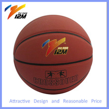 School basketball, sweat absorption cortex material basketball, custom made match basketball