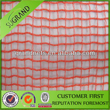 Knitted square mesh Olive netting fabric net