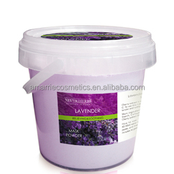 Best aloe vera extract Herbal Whitening Mask Powder, Whitening Soft Mask Powder