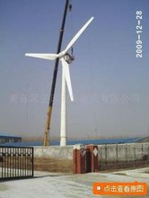 20 KW WIND POWER GENERATOR