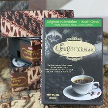 "Luwak Coffee ""IndonesianKopiLuwak Reguler 50grams - bean"""