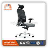 ergonomic swivel chair competitive meeting hall chair visitor chair