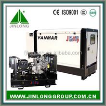 Promotion price!GF2 water-cooled diesel generator set for yanmar engine