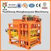 Price concrete block machine QT4-28 hollow block making machine