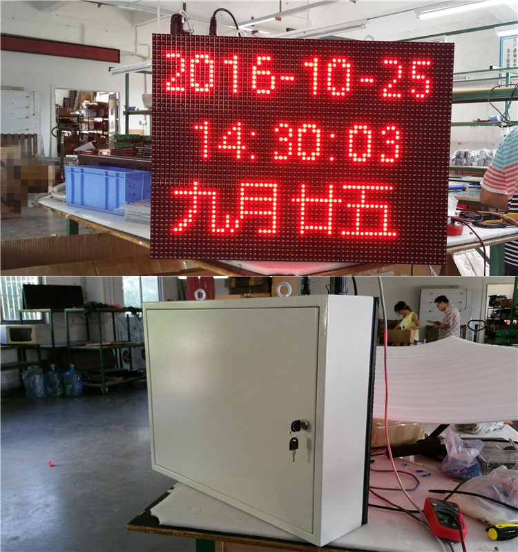 outdoor led sign (2)