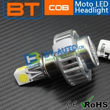 H6 H4 PH7 PH8 High Power Beam 2500lm Moto Led Headlight
