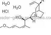 Bottom and reasonable price QUININE HYDROCHLORIDE CAS#6119-47-7 130-89-2 stock immediately delivery!!!