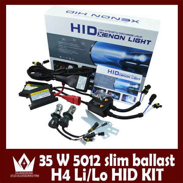 高品質車ライト!!!交換用h4HI/LO上下切替式バルブ[超薄型5012スリムバラスト採用12V/35W]