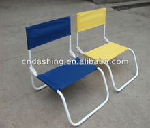 Costco outdoor furniture Folding low seat and back chair