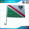 75D polyester car flag with 44cm plastic pole