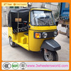 China Supplier Newest Design Tricycle Passenger Motorcycle/Bajaj Discover Spare Parts