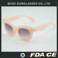 fashion Rivet simple style sunglasses