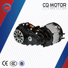 new electric cargo rickshaw spare parts motor,DC motor for electric tricycle for passenager