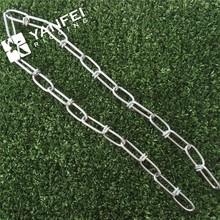 T Chain