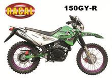 150GY-R Popular cheap high quality motorcycles for sale,motocross pit bike 2014,mini kids 150cc dirt bike
