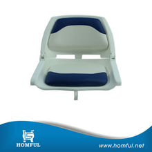 Foam Contoured Padded Foam Contoured Padded folding seat for boat