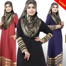 Slim Fit Ladies Long Sleeve Black Islam Evening Dress In Stock