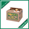 FLEXO PRINTING BANANA PACKING BOX WHOLESALE FRUIT BOX