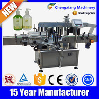CE Certificate full automatic double-sided adhesive label machine,self adhesive labeling machine,label machine