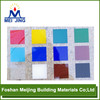 high quality printing ink for used building construction equipment glass mosaic