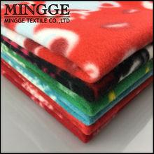 printed brushed polar fleece fabric 150D