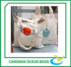 Eco-friendy canvas cloth packaging bag with cheap price