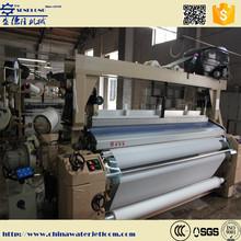 open end spinning machine water jet loom & water jet machine price