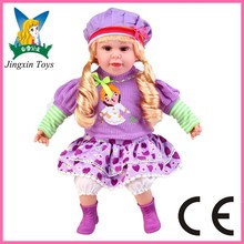 2014 new design singing doll with arms and legs