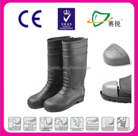 2015 new products lightweight steel toe insert pvc safety boots
