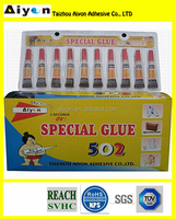 3 seconds setting time cyanoacrylaye super glue