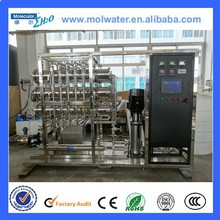 China Reverse Osmosis System Water Purification