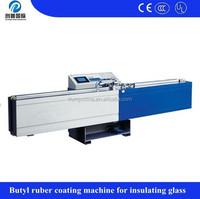 Good performance Butyl sealant Coating Machine / Butyl Spray Machine