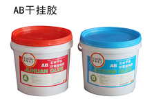 floor coating construction epoxy resin ab glue