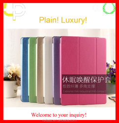 2015 new fashion leather case for ipad air