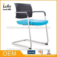Professional cow hide chair with high quality