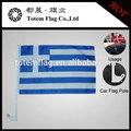Griego banderas de coches, bandera del país para los coches, grecia banderas de coches