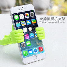New for Thumbs phone holder /Factory wholesale thumb stand holders/thumb shaped mobile phone holder