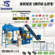 slipform pavers low cost production line molds for concrete garden