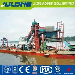 JuLong 6 inch gold dredger/ bucket chain gold dredger/gold mining machine/gold mining equipment/dredgers for sale