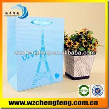 reusable luxury gift paper bag