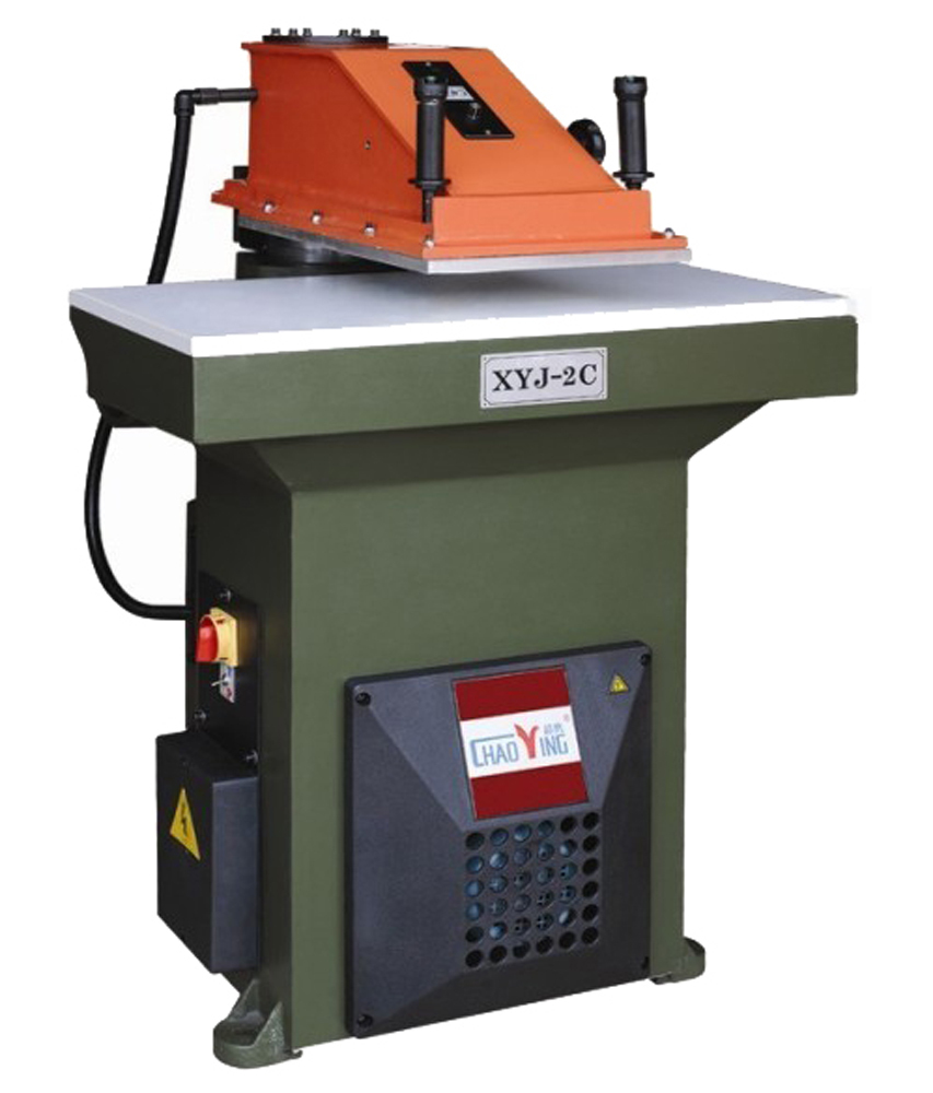 XYJ-2C 22 27 atom Automatic hydraulic swing arm cutting machine--