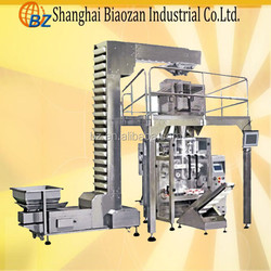 frozen food packing machine,small food/Snack food / frozen food packing machine