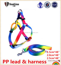 2015 New PP Dog Lead Harness Pet Dog Products For Training