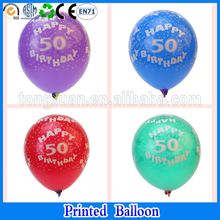 50 birthday number balloon