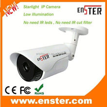 ip camera with prices Full color image at night & day 1.3 Megapixel Starlight Low illumination IP Camera with SONY CMOS sensor